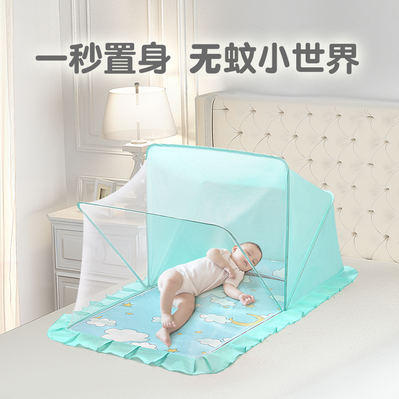 Baby Bed Mosquito Net,Newborn Baby Crib Net,Fashion Baby Room Decor ,Foldable Boys Girls Beds Tent,portable Baby Bed Decoration