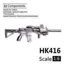 Popular Hk416-Buy Cheap Hk416 lots from China Hk416