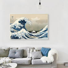 Original Kanagawa Surfing Japanese Artist Katsushika Hokusai Canvas Painting Print Picture Poster Wall Bedroom Home Decoration