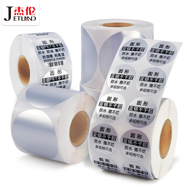 US $9 9 |Sliver PET Round Sticker Roll, 40mm Core, 1 Roll , Width 40  ~100mm, Matt Coated Polyester film bar code Circle Seal Stickers-in  Stationery
