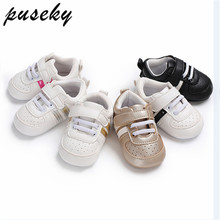 Puseky Baby Moccasins Infant Anti-slip PU Leather First Walk