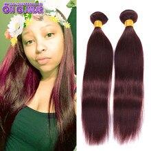Colored Human Hair 1 Piece Only Bohemian Straight 99j Burgundy Hair, 7A Dark Red Hair Weave Single Bundle Brazilian Hair
