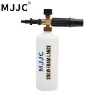 MJJC бренд с высоким качеством пенопласта для Nilfisk старый тип мойки давления пены пистолет для мощной шайбы nilfisk