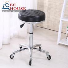 royal l large fashion beauty rotary lifting bar stool chair FREE SHIPPING