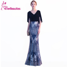 Mermaid Evening Dresses 2018 Robe De Soiree Velour with Sequins Elegant Evening Gowns Long Prom Party Dresses