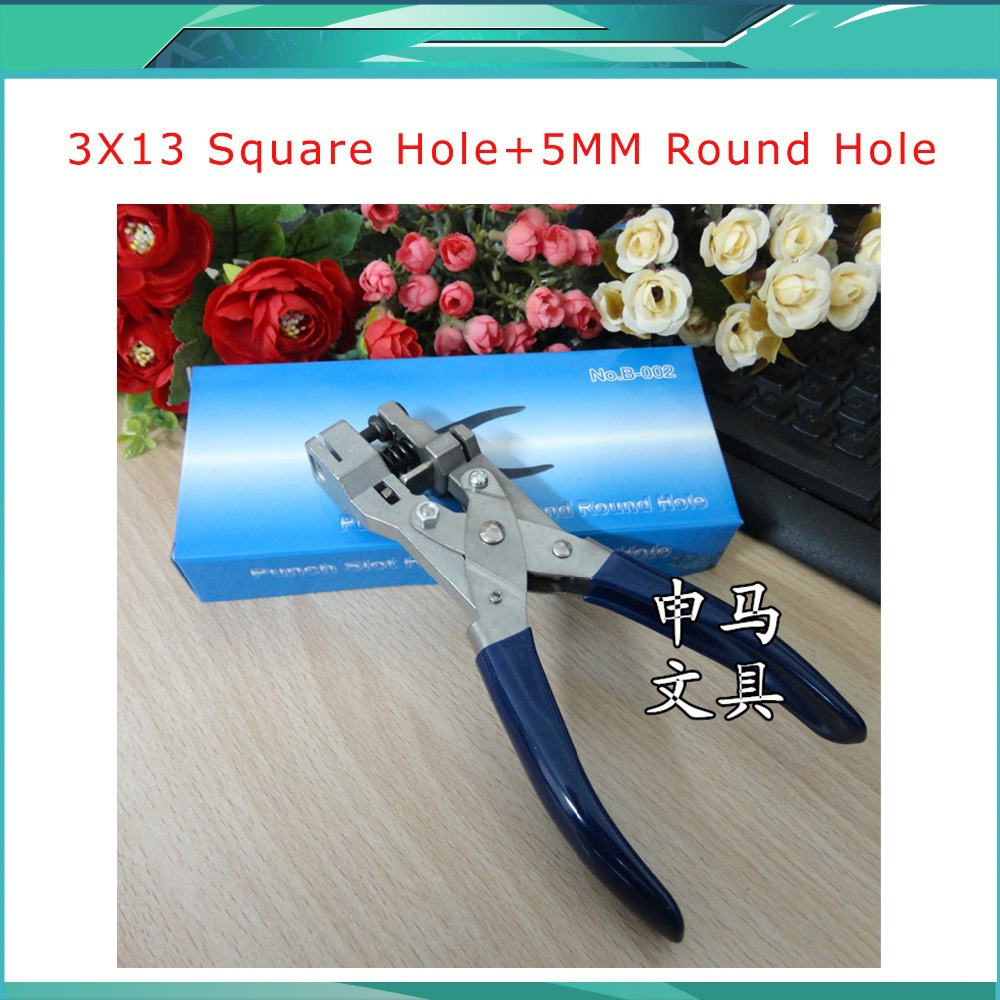 5 мм стальные плоские