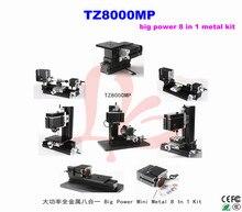 Mini metal lathe machine 8 In 1 TZ8000MP Big Power Mini Metal Kit for teaching of