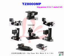 Mini metal lathe machine 8 In 1 TZ8000MP Big Power Mini Metal Kit for teaching of school and DIY amateur