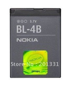 Free shipping 50 pcs/lot new Battery BL-4B for  mobile phone 2630/7500/6111/5320