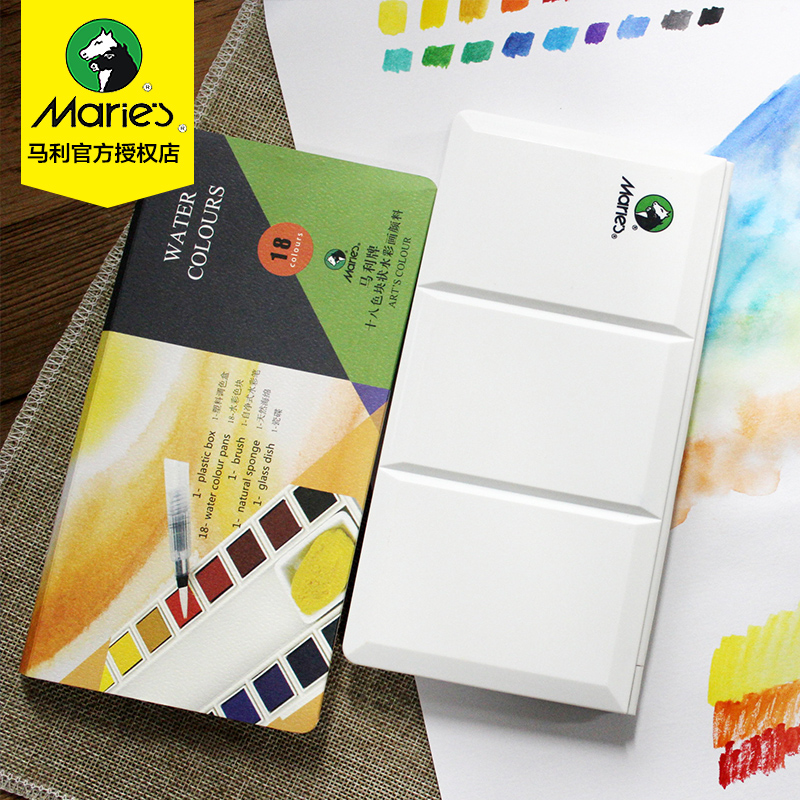 what watercolors to buy for a beginner - Maries Solid Watercolor Paint Set 18 Color Beginner Painting Suit Contains A Watercolor Pen Sponge Palette