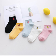 iMucci New Ankle socks Spring Summer Pure Color Art Fresh Fruit Boat Socks White Comfortable Cotton