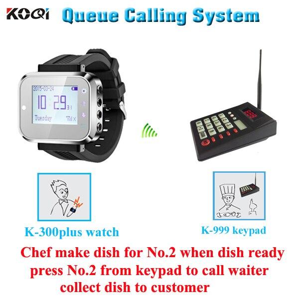 Bestellen warteschlangensystem mit 1 tastatur und 1 handgelenk, Chef machen gericht, Wenn gericht bereit, Chef anruf kellnersystem sammeln teller kunden