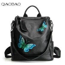 Qiaobao Новинка 2017 года кожаные сумки бабочка большой емкости путешествия рюкзак из воловьей кожи рюкзак сумка