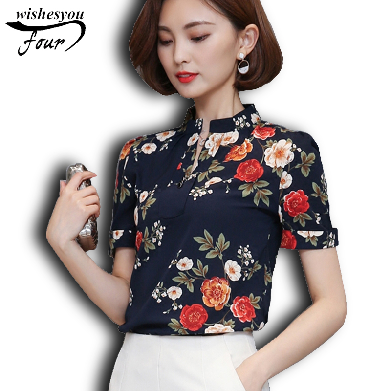 2017 New Fashion Elegant OL Chiffon Blouse Short Sleeve Work Wear Blusas Tops Shirts Plus size Women Blouses Top S-XXXL 67H 47
