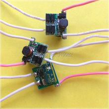 5 шт. 12 В вход Светодиодный драйвер питания 1-3X3W 600MA 3-10 в 3 в 9 Вт 10 в трансформатор светодиодной лампы 4 провода низкого напряжения тока источник питания