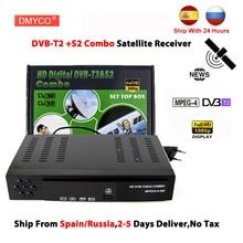 Satellite receiver HD Digital DVB-T2&S2 TV Tuner Receivable MPEG-4 DVB-T2 TV Receptor Support bisskey for spain Russia Europe