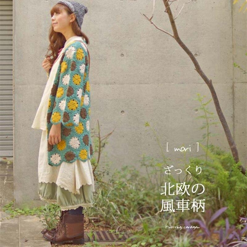 Autumn Winter Fashion Cardigan Streetwear Sweater Handmade Knitted Cotton Flower Loose Casual Mori Girl Cardigan Women