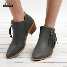 YOUYEDIAN Women Autumn Winter Ankle Boots Ladies Heel Half Martin Boots Shoes Heel Half Martin Boots Shoes zapatos de mujer #a25(China)