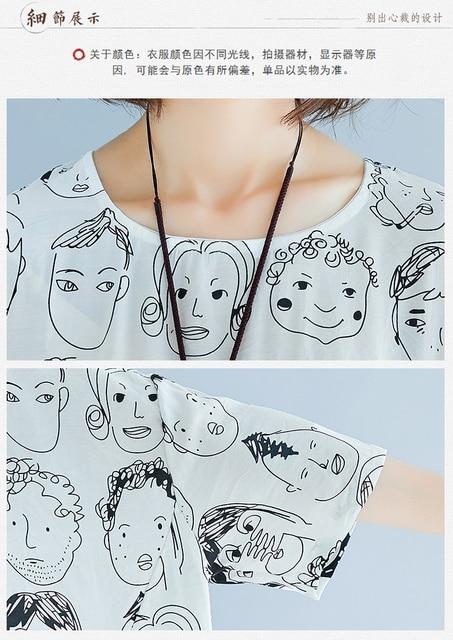 Cute Print Batwing Sleeve Cotton & Linen Plus Size Dress Summer Large size O-Neck Lagenlook New Loose Jumper Tunics Dress 4