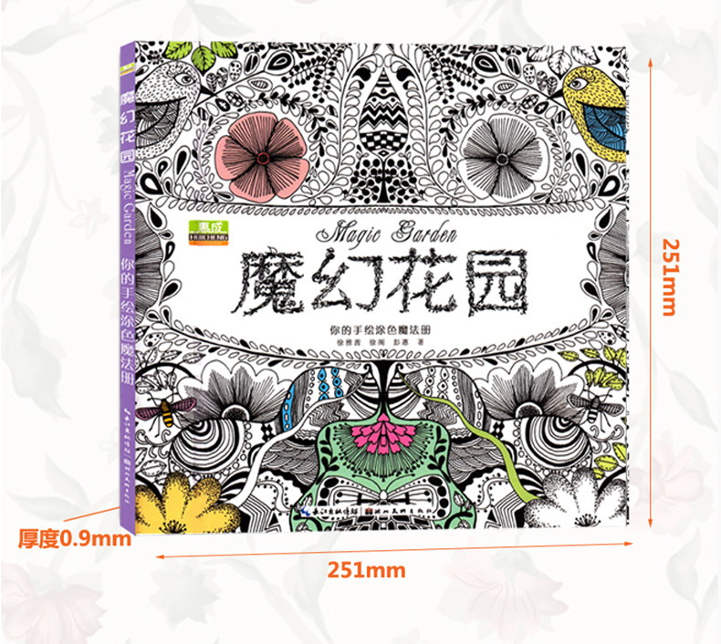 Magic Garden Coloring Book For Adult Children Relieve Stress