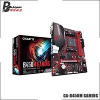 جيجا بايت غا B450M الألعاب (rev. 1.0) AMD B450/2 DDR4 DIMM/M.2/USB3.1/Micro ATX/جديد/Max 32G مزدوج قناة AM4 اللوحة الأم-في اللوحات الأم من الكمبيوتر والمكتب على
