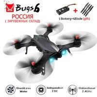 MJX Bugs 6 B6 Động Cơ Không Chổi Than FPV RC Quadcopter 2.4 Gam-Axis Drone Với Máy Ảnh 5.8 Gam Truyền Tải Hình Ảnh Chuyên Nghiệp RC Máy Bay Trực Thăng