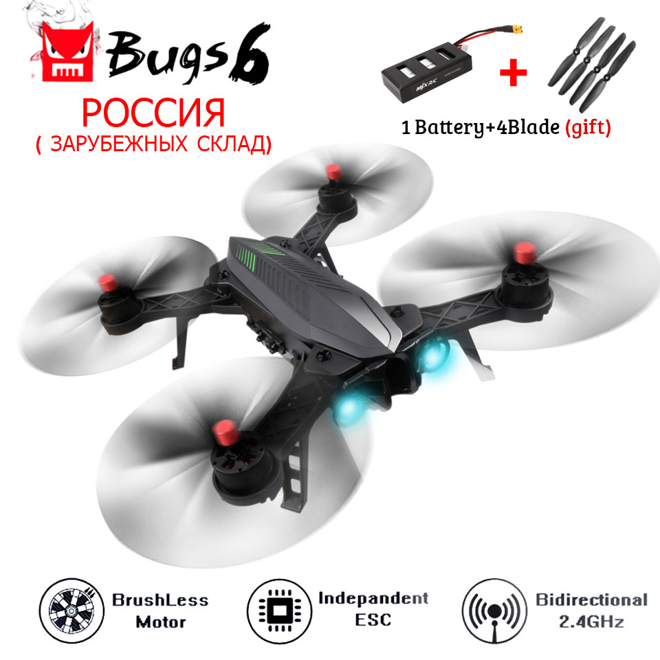 MJX Bugs 6 B6 Brushless Motor FPV RC Quadcopter 2.4G 6-Axis Drone With Camera 5.8G Image Transmission Professional RC Helicopter mjx bugs 3 rc quadcopter rtf black