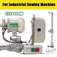 400 Вт экономия энергии Mute бесщеточный сервопривод для промышленных швейных машин В 220 В 6N. M 200 4500R/мин