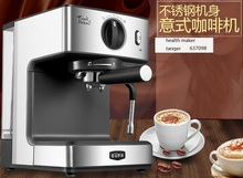 china Stainless steel semi automatic Italian EUPA TSK-1espresso cafe steam Coffee machine pump pressure coffee maker 220v 15bar