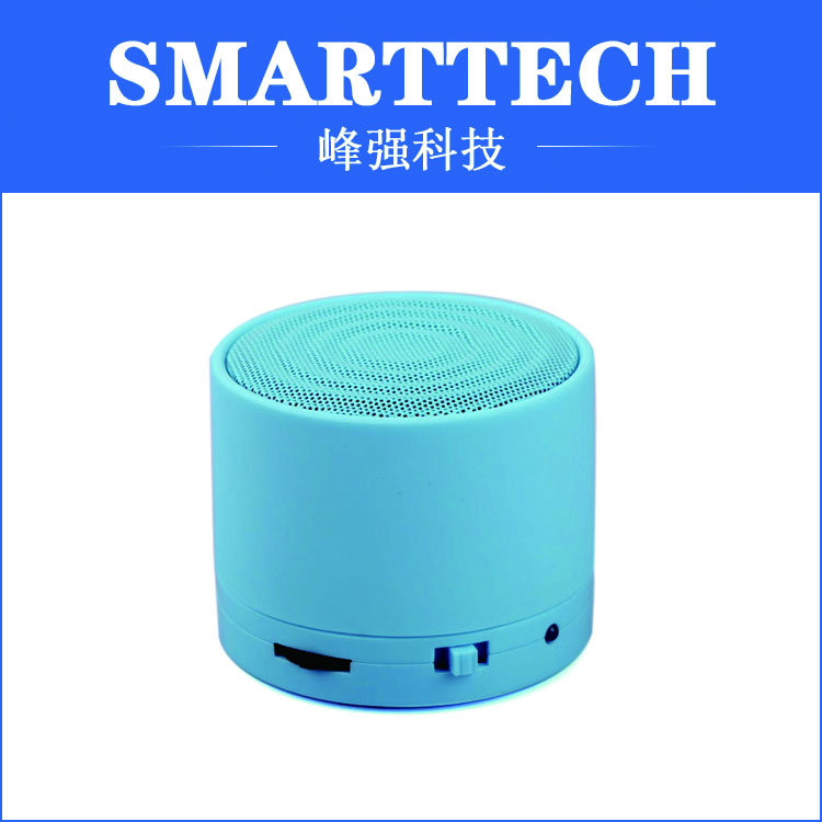 Customized fashion plastic mini bluetooth speakers mould portable wireless speakers shell mold making mobile phone shell plastic injection mold cnc machining household appliance mold