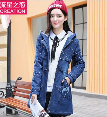 Здесь можно купить  Women Parka 2016 Plus Size Wadded Jacket Winter S-XXL Casual Female Wide Lapel Wool Liner Polka Dot MD-Long Denim Coat H6812 Women Parka 2016 Plus Size Wadded Jacket Winter S-XXL Casual Female Wide Lapel Wool Liner Polka Dot MD-Long Denim Coat H6812 Одежда и аксессуары