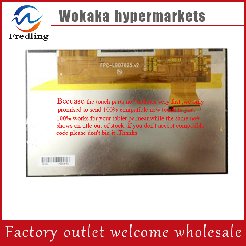 New LCD Display 7 inch Tablet FPC-LB07025.v2 inner TFT LCD Screen panel Matrix Digital Replacement Free Shipping free shipping original7 inch lcd screen original cable number lms700kf15 fpc