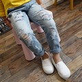 Новый рваные джинсы для детей свободного покроя регулярные девушки и парни унисекс джинсы Fille Enfants джинсы 6J013