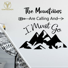 The Mountains Are Calling And I Must Go Quote Decal Rustic Home Decor Kids Room Nursery Travel Wall Sticker Adventure Mural 3Q03