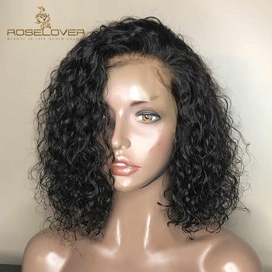 Парики из коротких вьющихся человеческих волос, 150%, влажные и волнистые 13*6, бразильские волосы remy, предварительно сорванные с волосами младенца