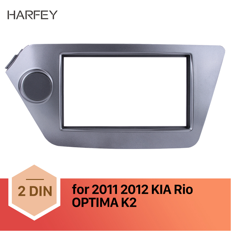 Harfey 173*98/178*100/178*102mm Refitting Kits Double Din Car DVD panel Auto Stereo frame Fascia for KIA Rio OPTIMA Cover Trim