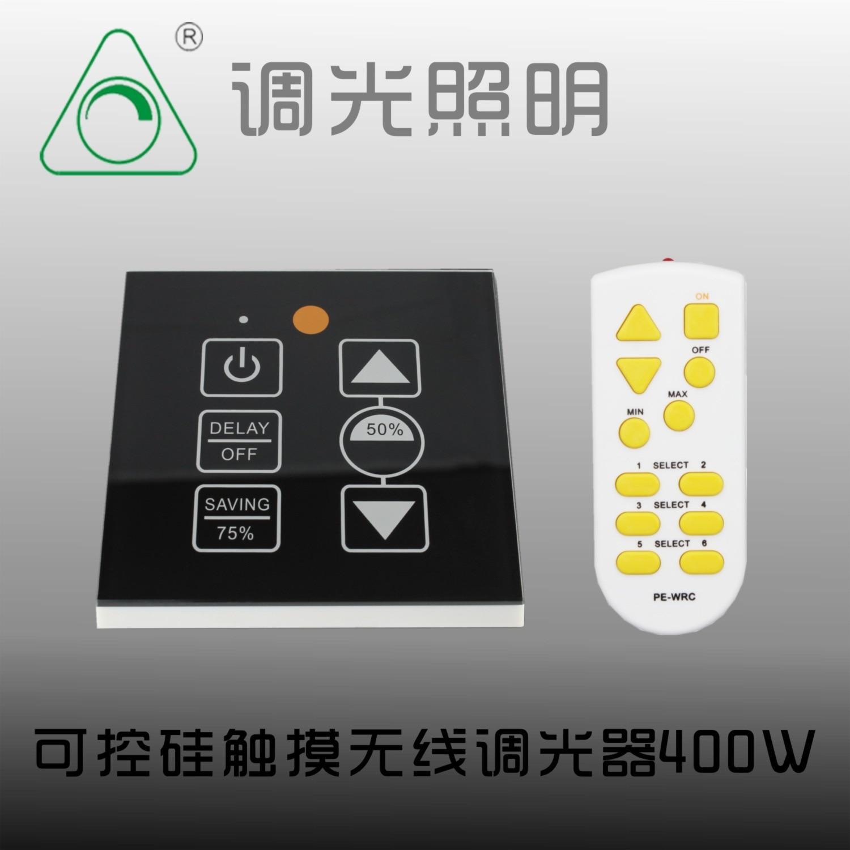 Kingneonlux-PE383TW-thyristor-dimmer-LED-r-ck-cut-dimmer-SCR-drahtlose-fernbedienung-dimmer-400-Watt Erstaunlich Dimmer Schalter Mit Fernbedienung Dekorationen