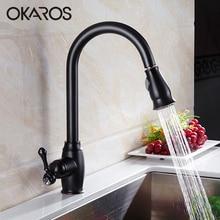 Okaros Кухня поворотный Romovable кран масло втирают Бронзовый вытащить Пух воды заставки смесителя Черный Съемный современные краны