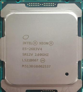 E5-2683 E5-2683V4 V4 Mejor calidad $ Number Núcleos de 2.10 GHZ 55 MB SmartCache E5 2683 V4 FCLGA2011-3 TPD 120 W 1 año garantía