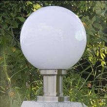 Наружный светильник в форме шара, садовый забор, парковый столб, жилой светильник, ландшафтные фонари-колонны