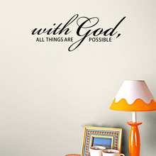 With God All Things Are Possible Wall Sticker Religious Vinyl Wall Art