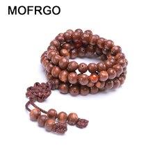 Natural Bodhi Seed 108 Beads Bracelet Mala Yoga Necklace Tibetan Buddhist Rosary Chinese Knot Wrap Bracelets for Men Women Gift