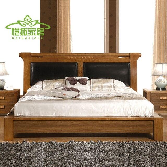 Wohn Moderne Chinesische Möbel Holz Doppelbett 1,5 Mt Weichem Leder  Rückenlehne Höhe Nacht Aufbewahrungsbox