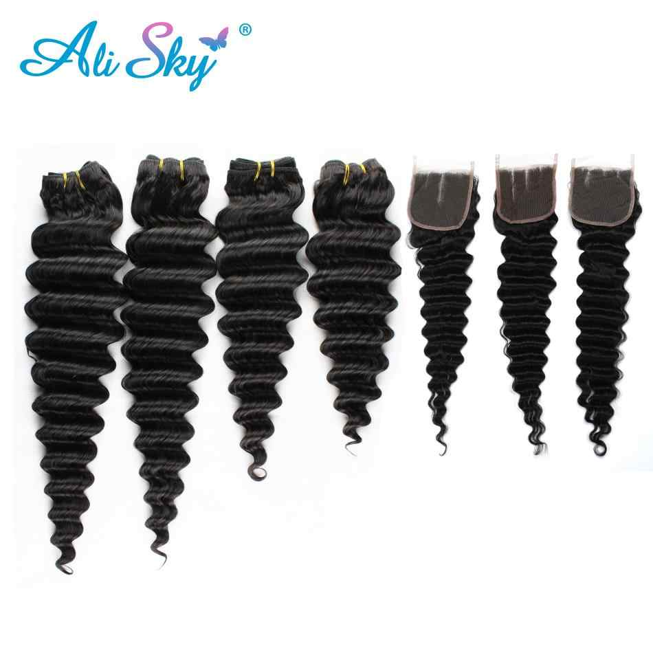 Alisky Hair Brazilian Deep Wave Hair 4 Bundles With Lace Closure 100% Human Hair Bundles With Closure No Tangle Remy