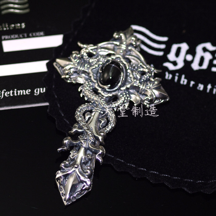 Thai silver , good vibrations carved double dragon thai silver cross pendant катамаран в латвии