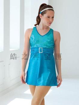 Justaucorps Gymnastics Leotard For Girls Leotard Child Dance Costume Fashion Ballet Skirt Tulle Dress Latin Jazz
