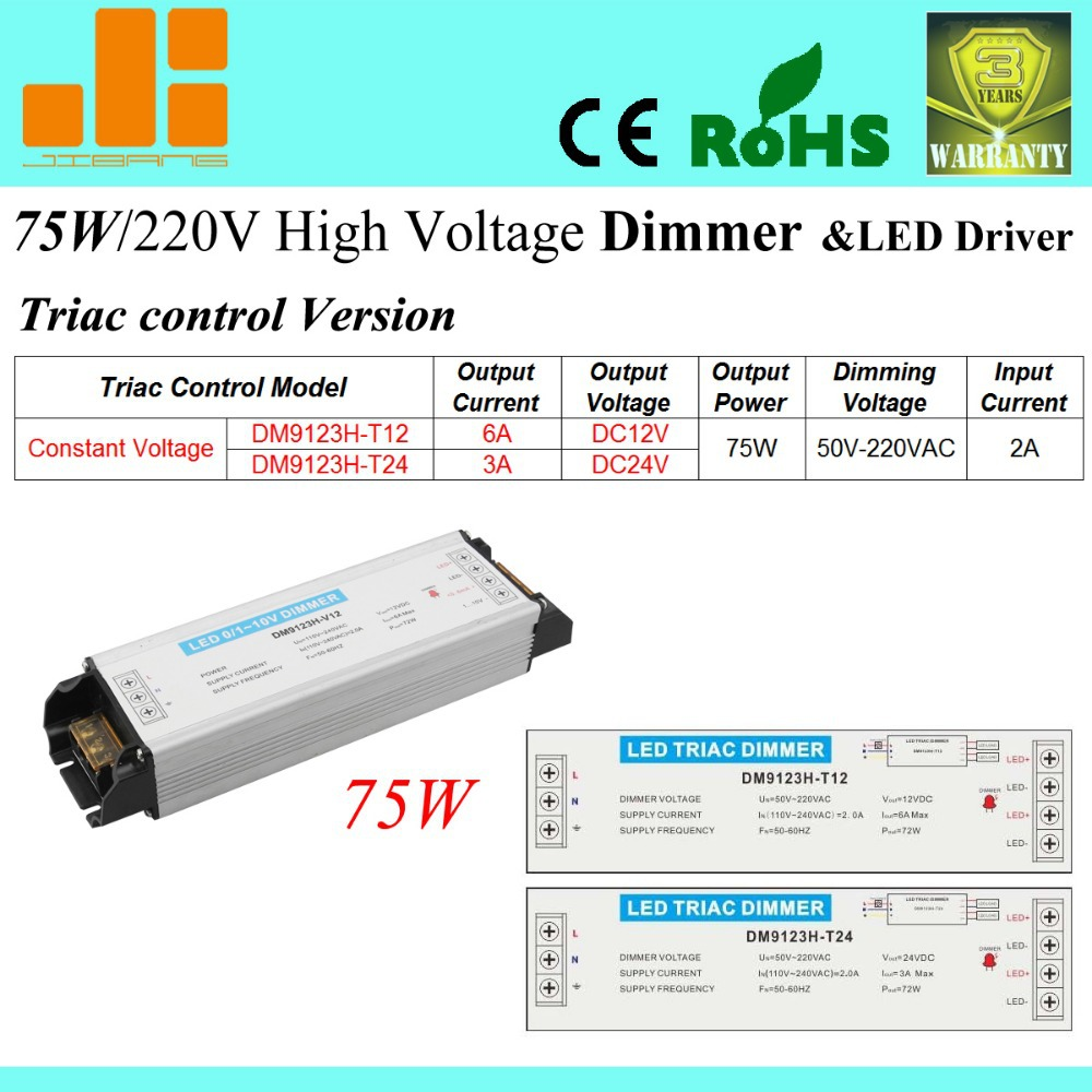цены Free Shipping Triac 220V dimmable driver, Triac dimming LED controller, 1 channel 75W DM9123H-T series