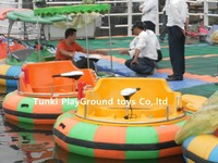 water park equipment Adult electric bumper boat for sale