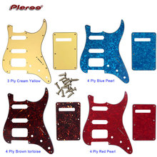 Quality Guitar Parts -For US Fd 11 Screw Holes MIM Startocaster SSH Humbucker Guitar Pickguard & Back Plate  Scratch Plate relays g6b 1174p fd us g6b 1174p g6b 1174p fd us dc24v 24v