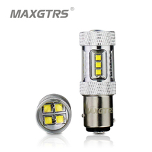 2x30W 50W 80W S25 1157 BAY15D קריס שבב Led אור הנורה P21/5W רכב הפוך גיבוי אור בלם אור חנייה הפעל אות מנורה